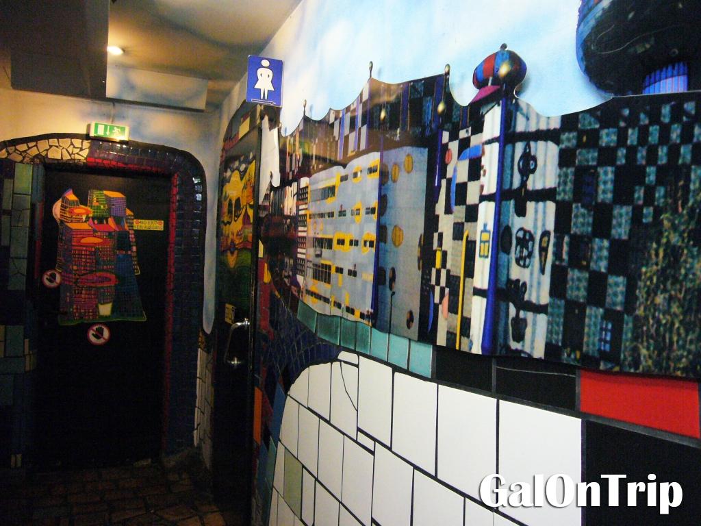 toilet alley
