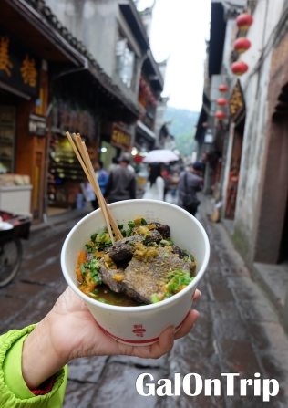 black tofu china