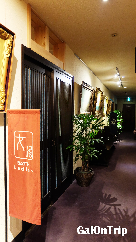 mizno hotel