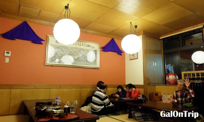 konami restaurant fuji kawaguchiko