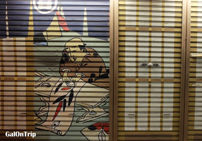 asakusa tokyo rolling door