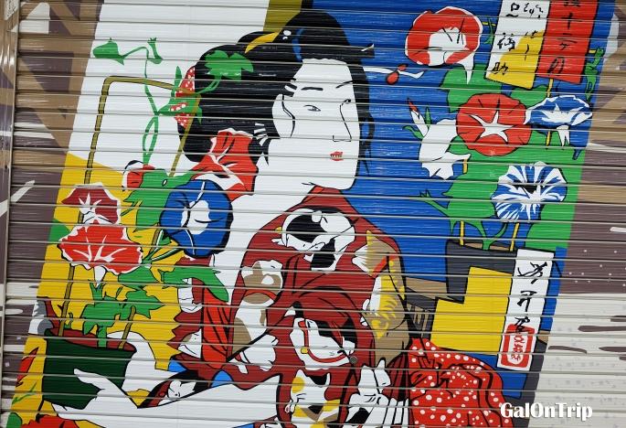 asakusa rolling door tokyo