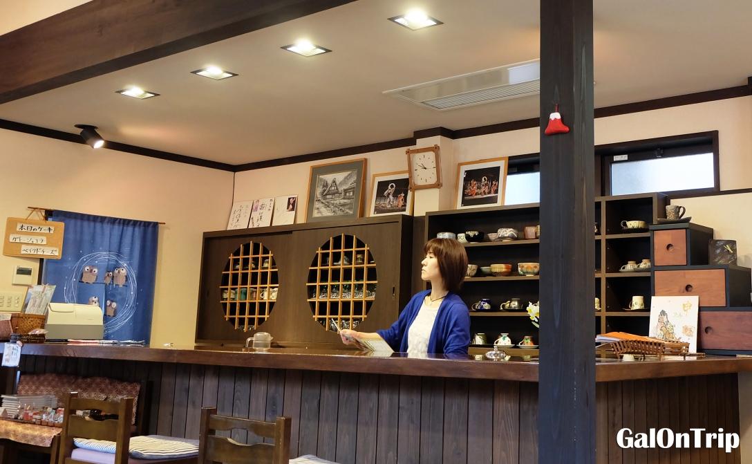 gokayama japan cafe