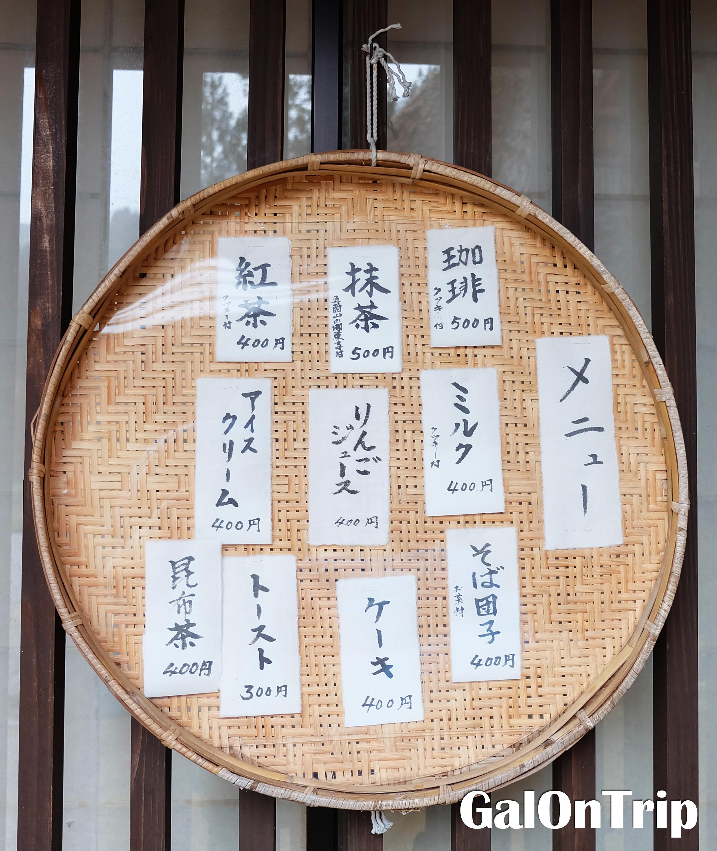 gokayama japan