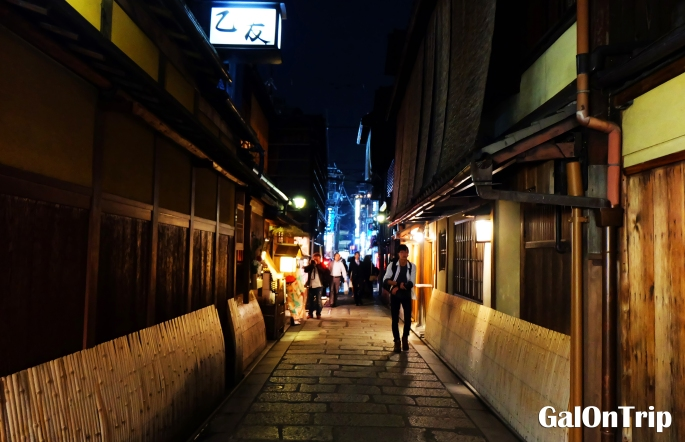 gion district kyoto