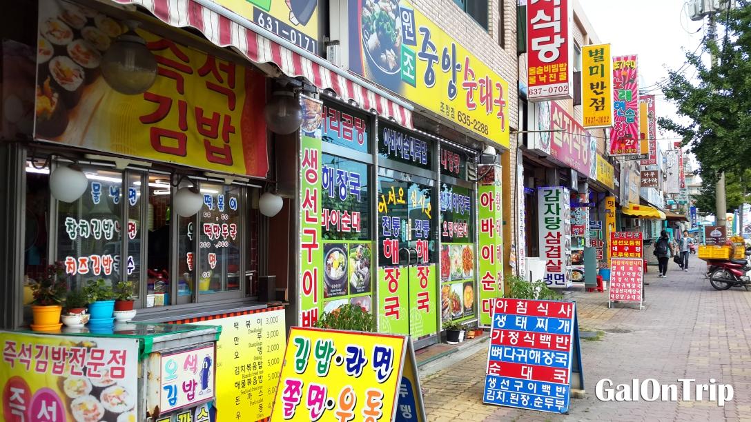 sokcho korea