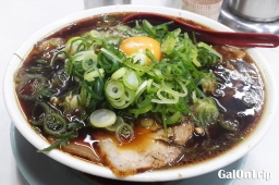 Best Ramen Shop Near Kyoto Station II: Shinpuku Saikan